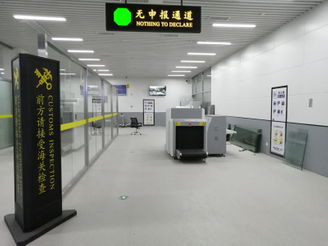 EASTIMAGE X-Ray Bagaj Tarayıcı, China Airport Custom'de yüklü